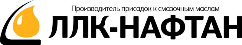 llc naftan logo